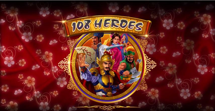 ny slot 108 heroes